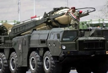 Yemeni Forces Launch Scud Missile On Saudi Arabia