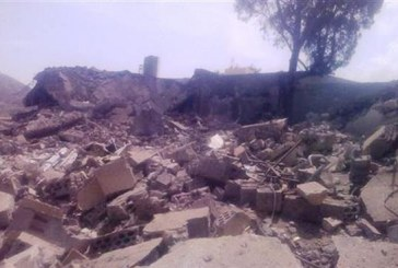 Amnesty: Saudi Attack On Yemen MSF Hospital Is War Crime