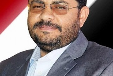 Al-Houthi to the Britain's Independent: Any War In The World Can Only End With Talks