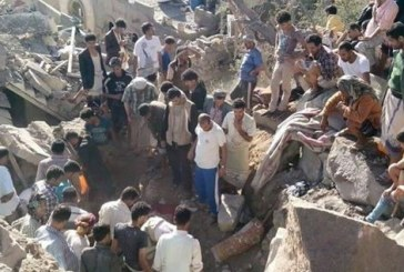 Saudi Raids Killed  12 Citizens In Taiz