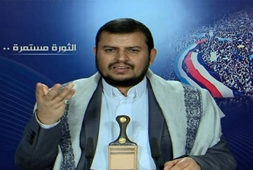 Al-Houthi: Yemen Defends its Dignity and Independence