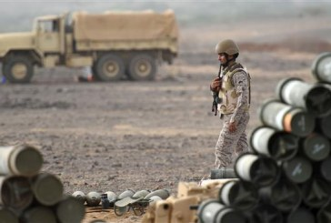 Yemeni forces attack Saudi military positions