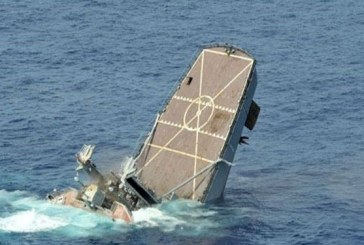 Yemeni Army Drown Second Saudi Warship