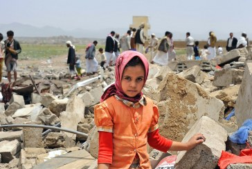 Yemen Doesn't Need the Obama Administration's 'Deep Concern'