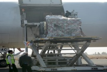 UNICEF Two Aid Planes Arrive Sana'a Airport