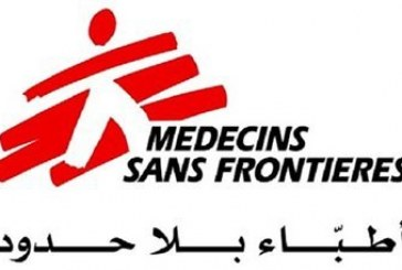 MSF Condemns The Continuation Of Saudi Aggression On Yemen