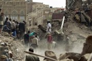 Saudi Airstrikes Damaged, Destroyed 23 Historical Sites In Yemen