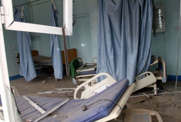 ICRC: Attacks on health care facilities in Yemen must stop
