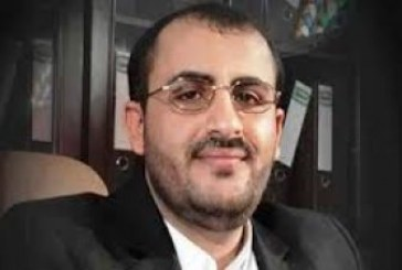 Ansar Allah Spokesman: al-Qaeda in the south confirms the warnings of Ansar Allah