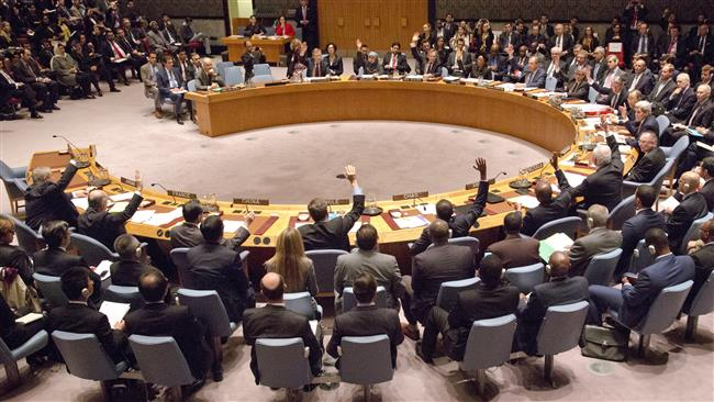 UN Security Council Urges Sustainable, Meaningful Ceasefire In Yemen