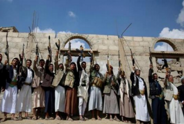 Yemeni Army Liberates Grounds in Southwestern Taiz Province