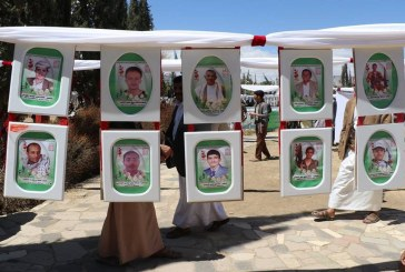 Al-Qanes Opens The First Martyrs' Exhibition