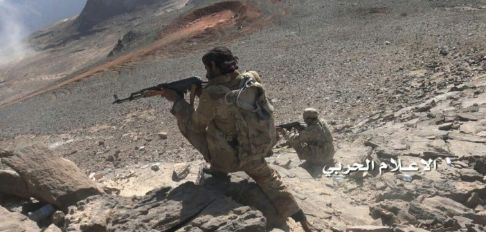Yemeni Forces Retake Strategic Heights in Al-Jawf Province