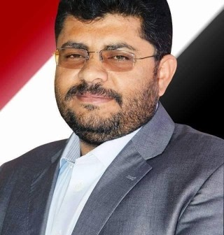 Al-Houthi  Demands Security Council To Stop The Aggression And Siege