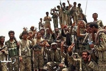 Yemeni ِِArmy  Makes Significant Progress In Taiz