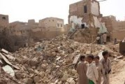 Six Children Injured in Saudi Airstrike in Sa'ada