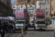 Yemen conflict leaves 2.4 million forcibly displaced